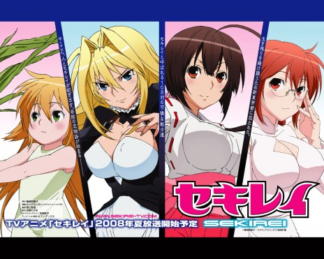 Season 2 Sekirei http://shadowreaper666.newgrounds.com/news/post/437162
