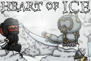 לב של קרח