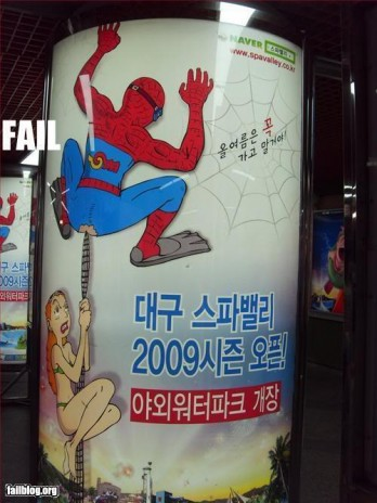 spiderman_fail.jpg