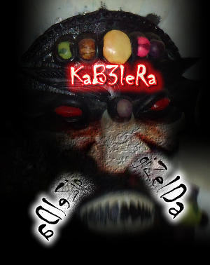 0846589271-kabelera-trance.jpg