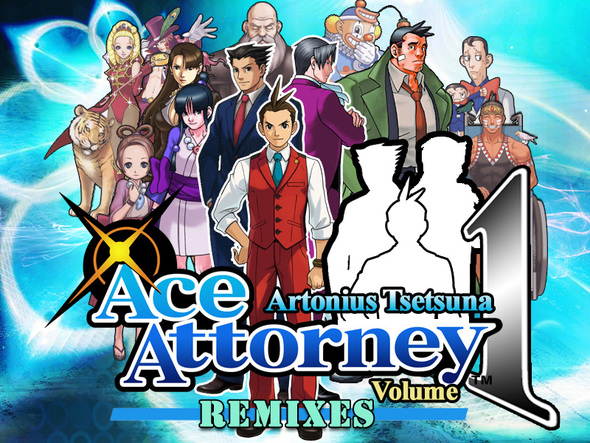 1753980458-ace-attorney-vo.jpg