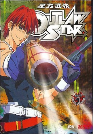 outlawstar.jpg